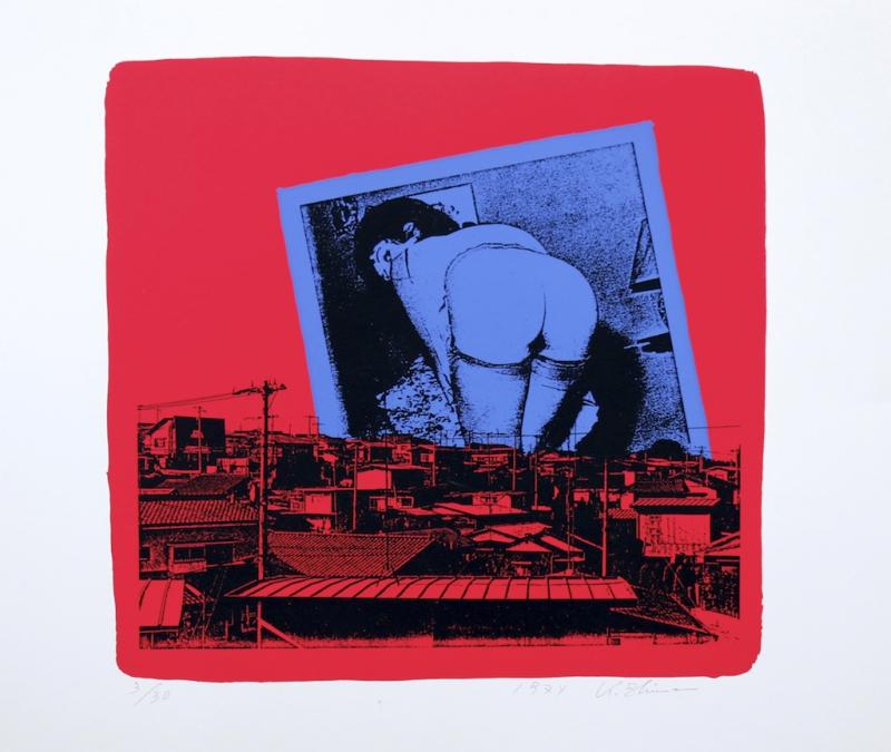 島州一 風景(赤・青)1974  シルクスクリーン ED30