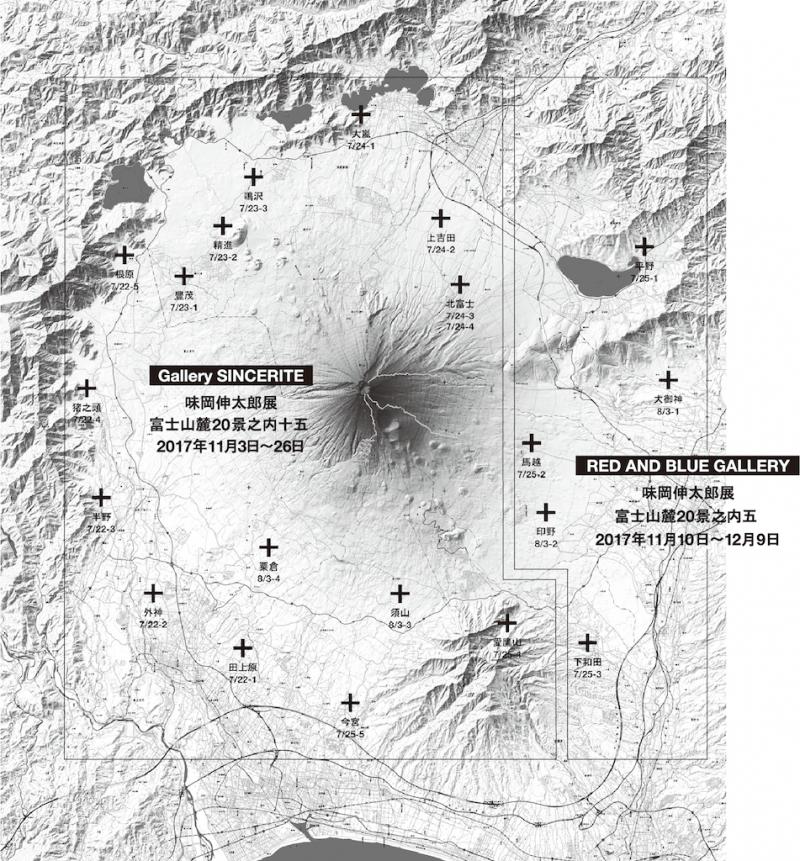 富士山麓20景